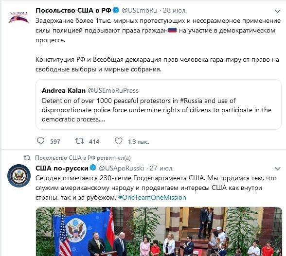 Образы белоленточной революции в России: Дворкович, Жуков, Face и американский посол колонна,россия