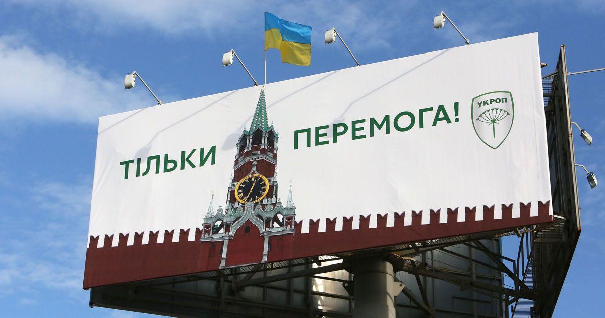 На Украине собираются оккупи…