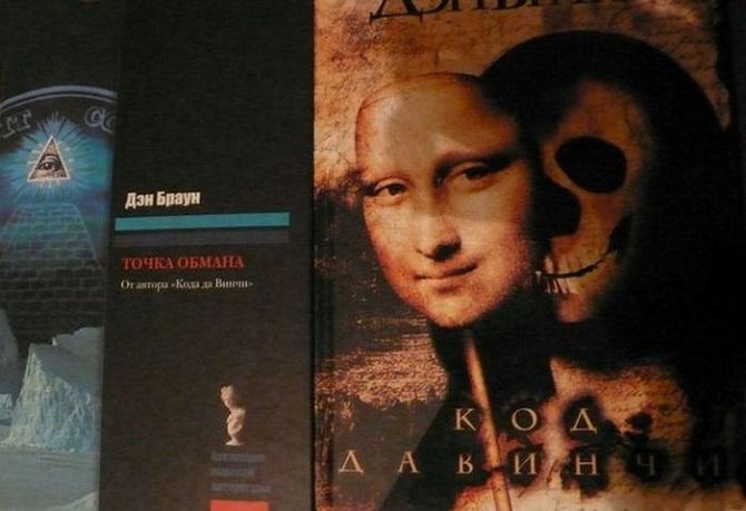 Книги, которые лучше всего продаются