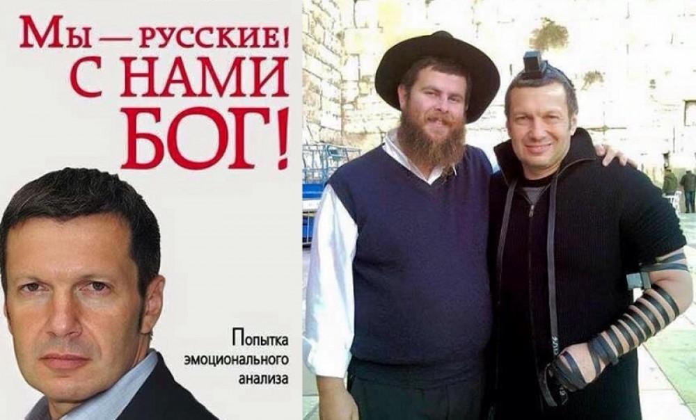 Почему против Сталина одни евреи? Письмо Соловьёву