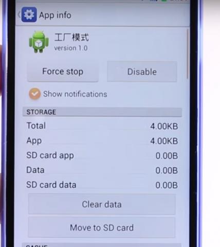 Хватит это терпеть: предустановленные приложения в смартфоне