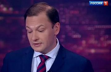 Как власти допустили, что «абсолютный патриот» Брилев незаконно стал советником Минобороны