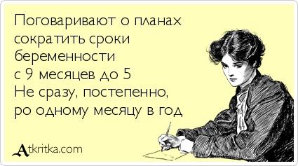 Анна Рыжкова попросила Путин…