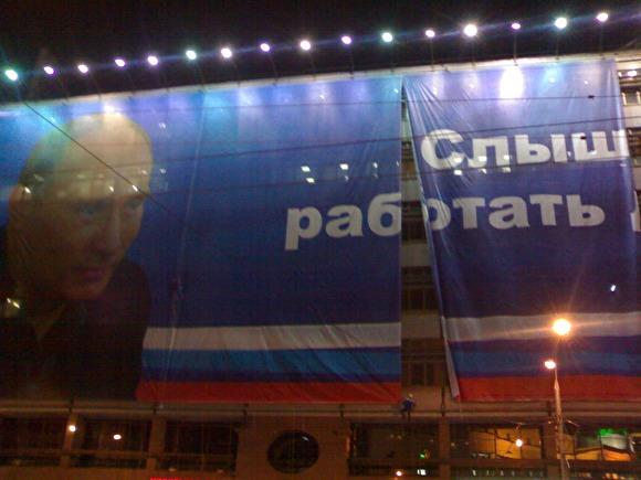 Медведев поручил к 30 сентября оценить идею о четырехдневной рабочей неделе