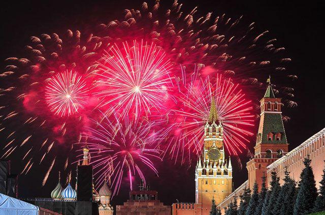 Концерт в День России на Красной площади посетили свыше 30 тысяч человек