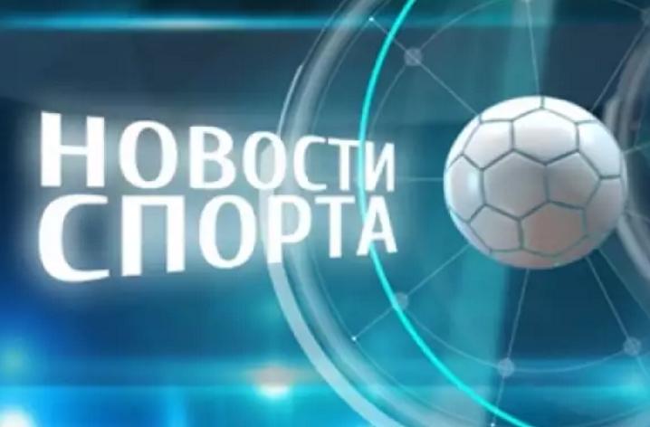 Ничья «Локо» и «Спартака», 600-й гол Месси и другие новости утра