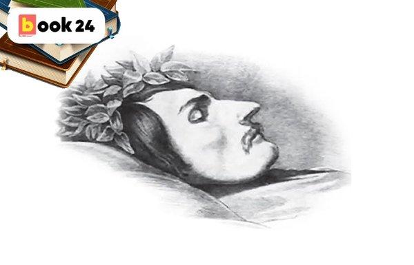 «Гоголь на смертном одре», рисунок В. А. Рачинского. Источник: WikiCommons