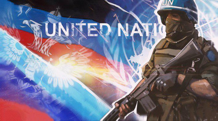 «Украина может организовать …