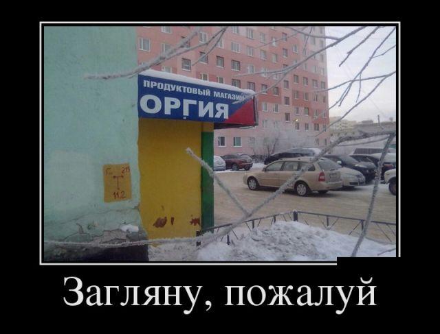 Веселая подборка картинок)