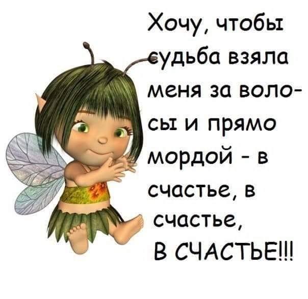 Василиса Прекрасная была при…