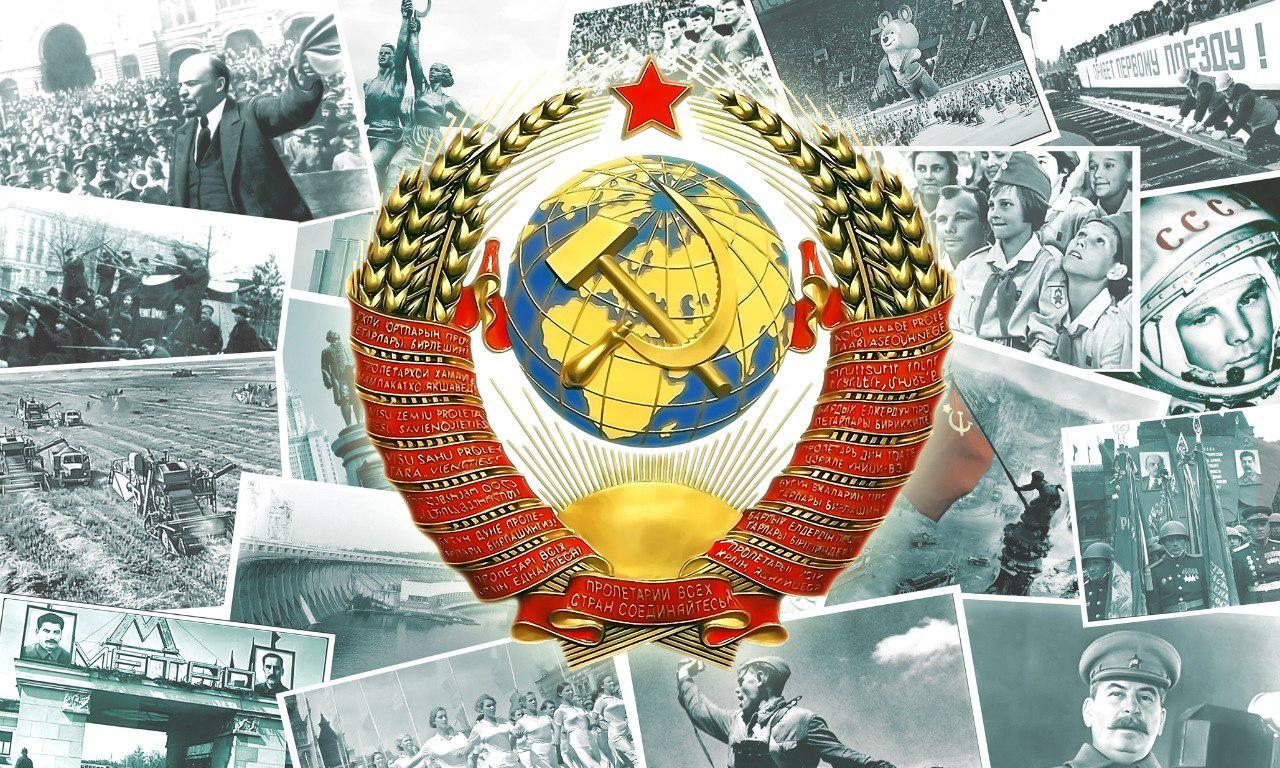 Инициатива в СССР к добру ни…
