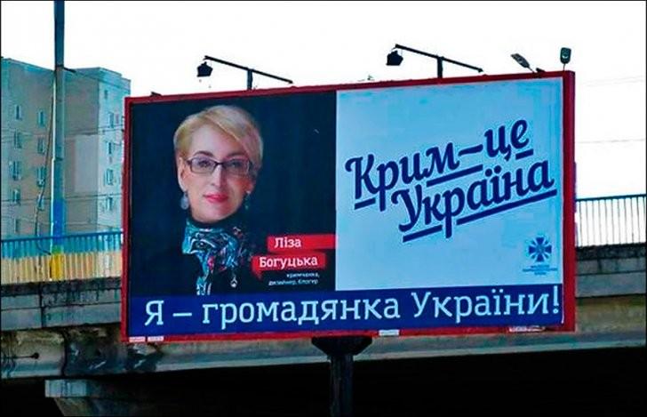 В Крыму украинцев всегда счи…