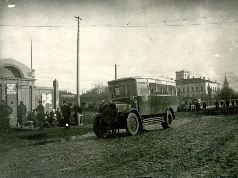 1927. Автобусная остановка история, ретро, фото