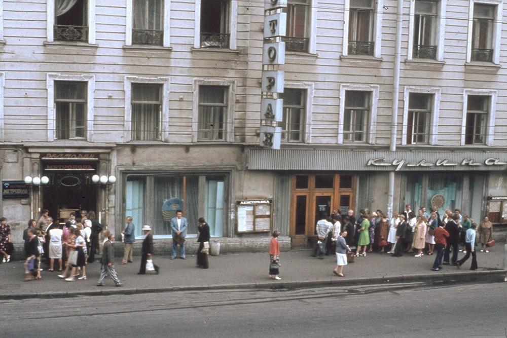 1979 Leningrad3