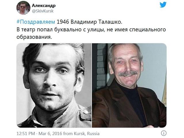 Как кумир советских зрителей свернул не туда: путь актёра Талашко из героев в бандеровцы украина