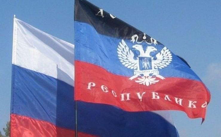 ДНР стремится к интеграции с Россией