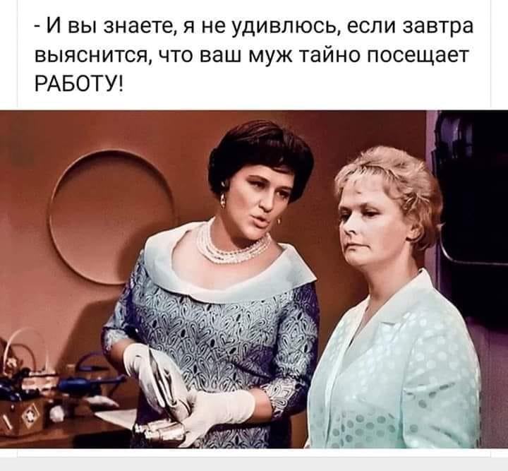 не работают фотосессия в россии цитаты исключение, долго любовалась