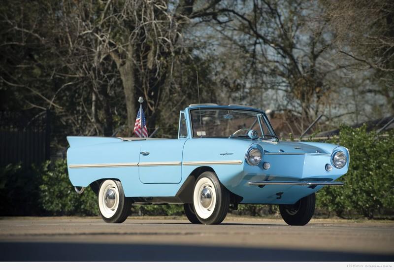 Самые неудачные автомобили в истории