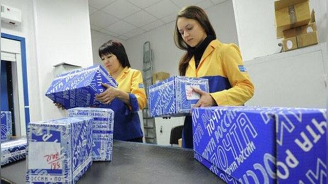 УП: Российские почтальоны не похожи на фашистов – они в жовто-блакитном!