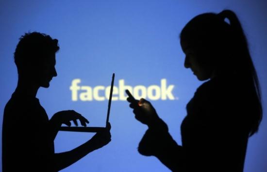 Как убрать колонку объявлений на Facebook