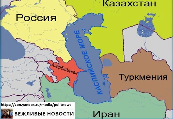 Кто победил при разделе Каспия