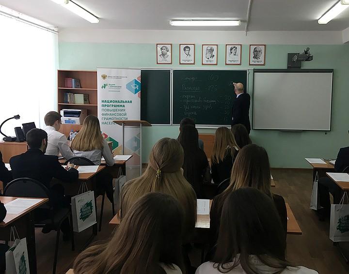 Как министр Силуанов со школьникам бюджет России делил или семь детских вопросов об экономике страны