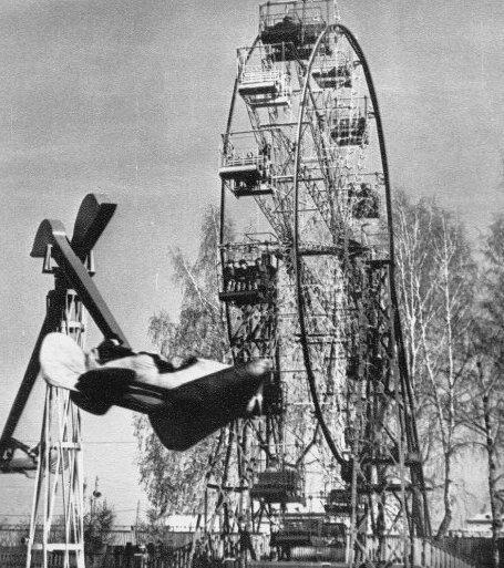 4. СССР, парковые аттракционы, советские аттракционы, фото
