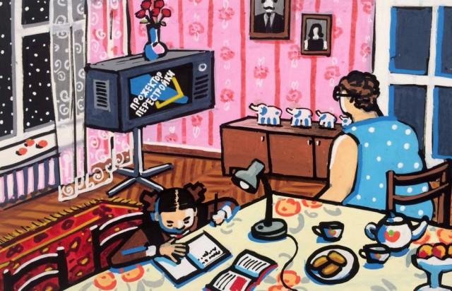 «Советское детство»: наивно …