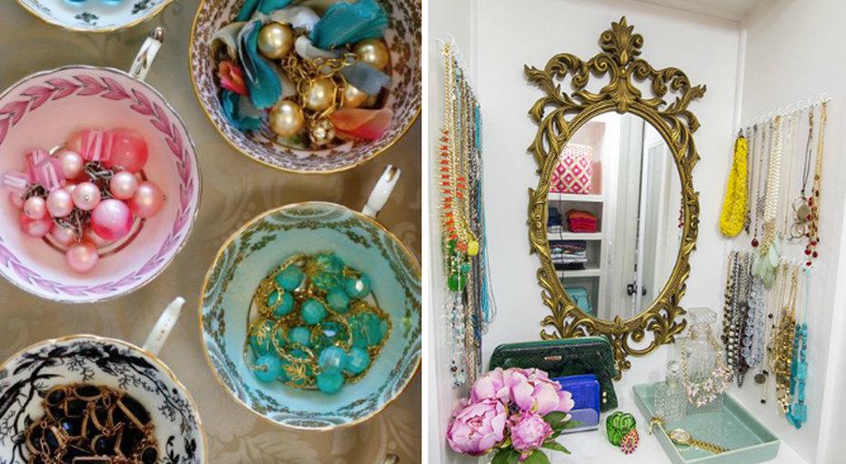 В блюдцах, вазах, на стене. 13 отличных способов хранения ваших украшений