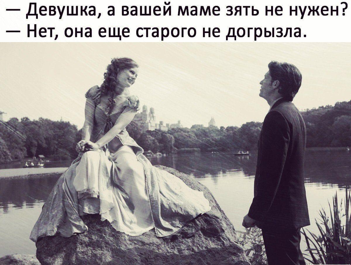 https://mtdata.ru/u30/photoE53C/20555400865-0/original.jpeg#20555400865