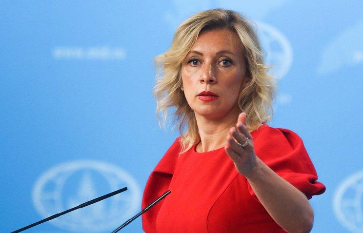 Москва вступилась за Донбасс: МИД России поставил на место США