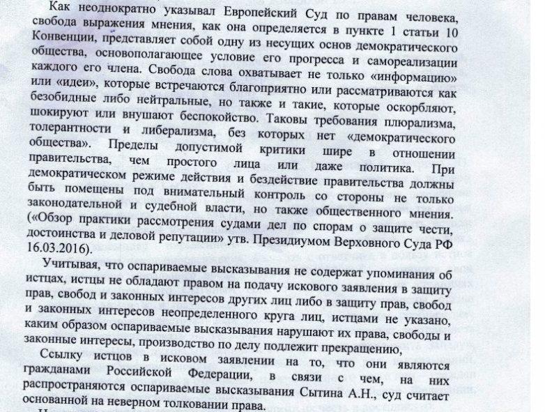 Для чего российские каналы озвучивают злобный бред гадких выкормышей?