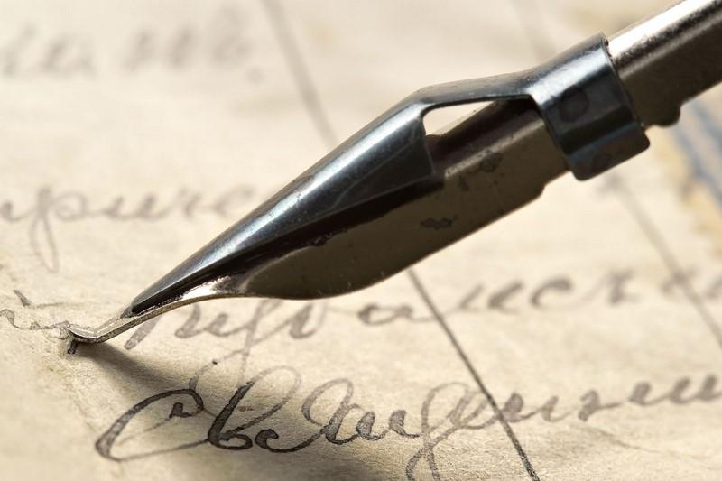 Всегда злободневно! Можно ли писать «день рождения» с большой буквы?