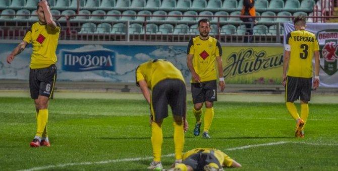 Украинский игрок забил самый…