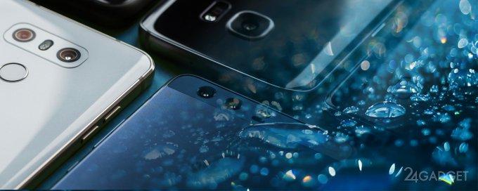 «Роскачество» назвало смартфоны с лучшей защитой от воды
