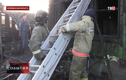 Жертвами пожара в Челябинской области стали четверо детей