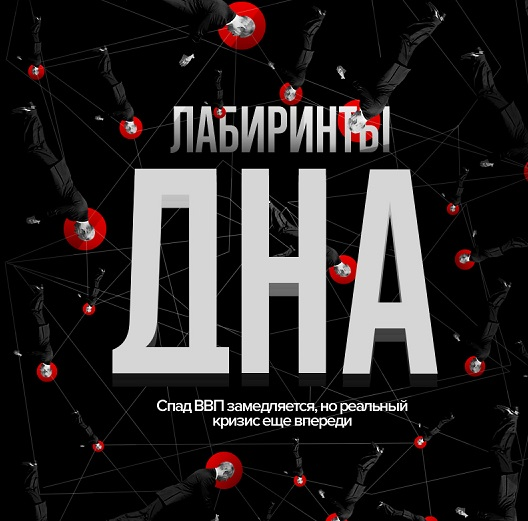 Битва титанов — «Газпром» по…