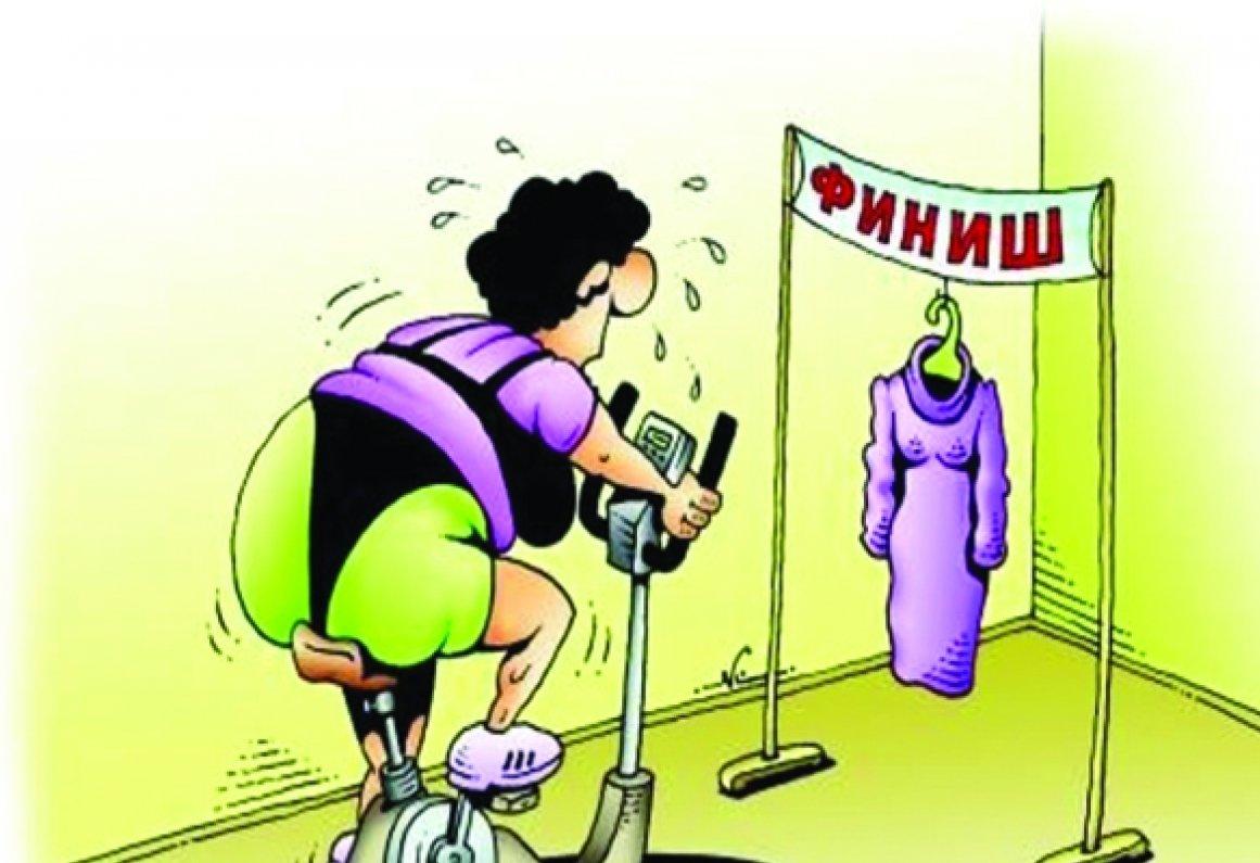 Прикольная картинка похудение