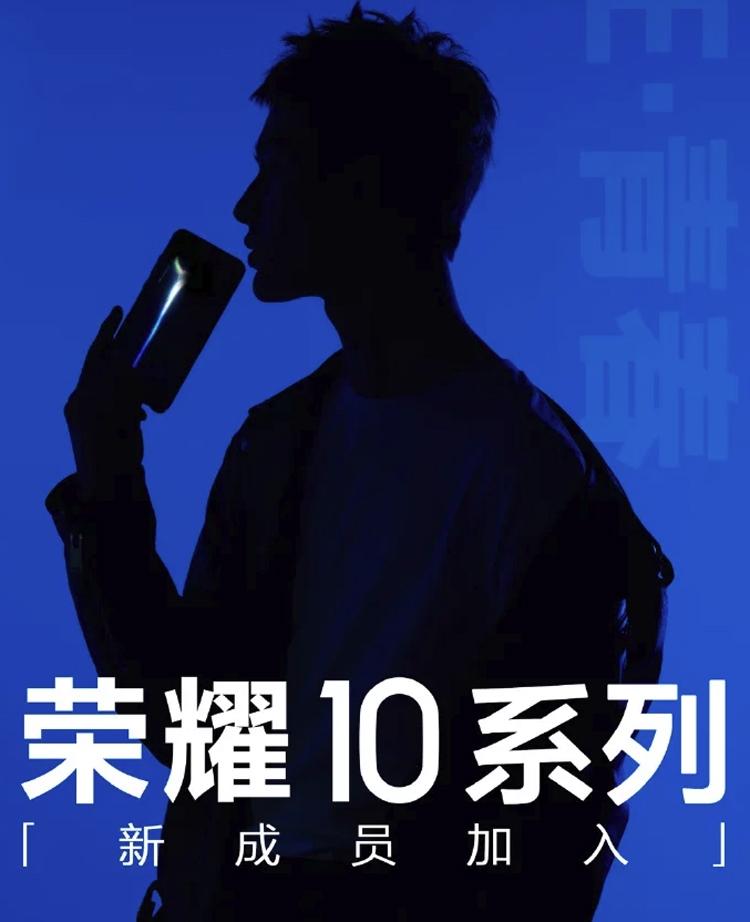 Huawei выпустит новый смартфон семейства Honor 10