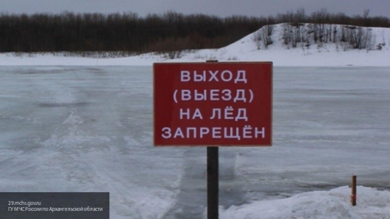 Житель Хабаровска провалился…