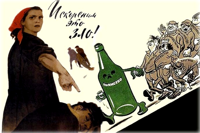 Картинки про пьянства