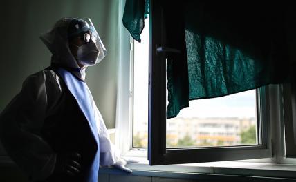 Коронавирус в России: Больные ходят на работу, лекарств нет, на весь город один аппарат КТ россия
