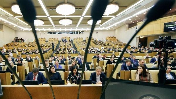 Комитет побюджету иналогам одобрил пенсионную реформу