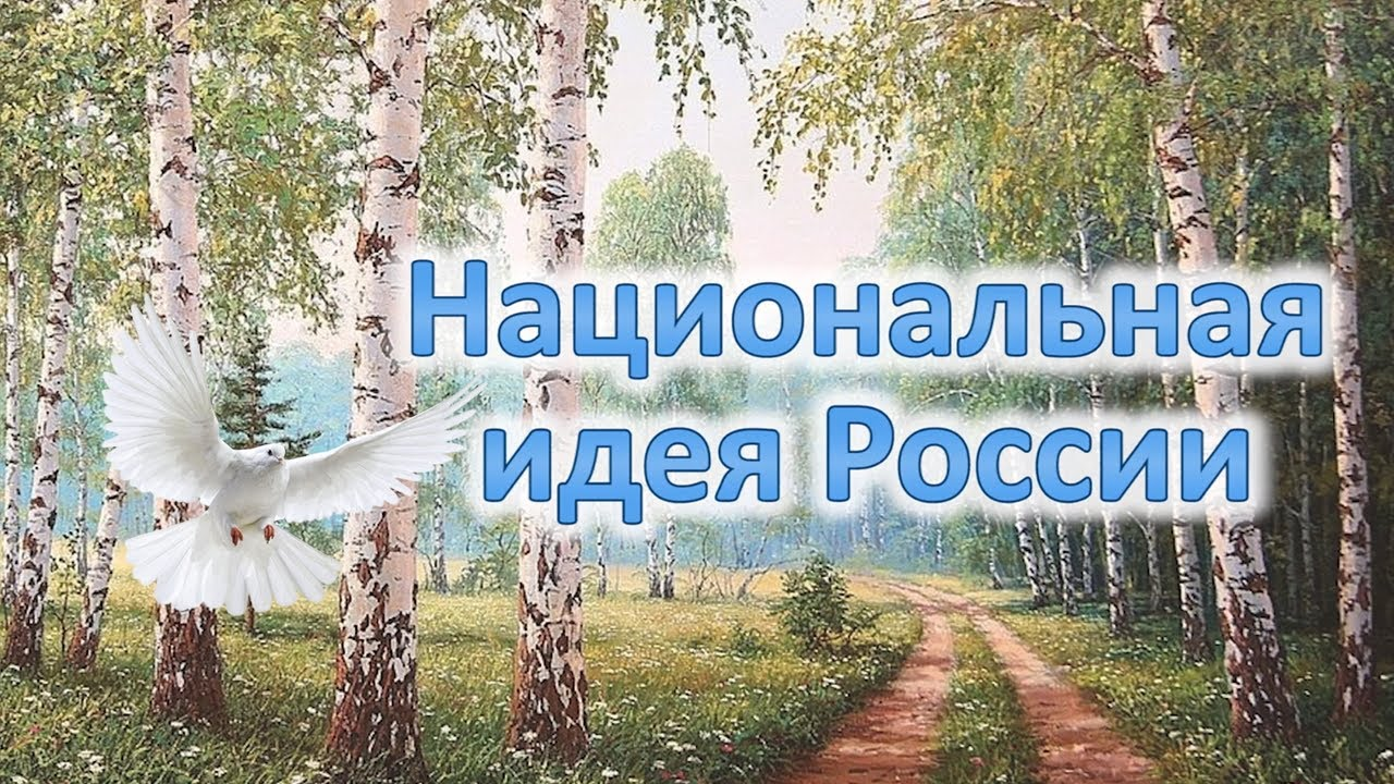 Парламентская Россия: чего не хватает нашей политике? (окончание)