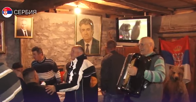 Сербская деревня Путиново отпраздновала победу Путина на выборах президента России