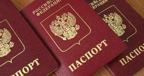 В Киеве предупредили, чем грозит жителям Донбасса получение российских паспортов украина