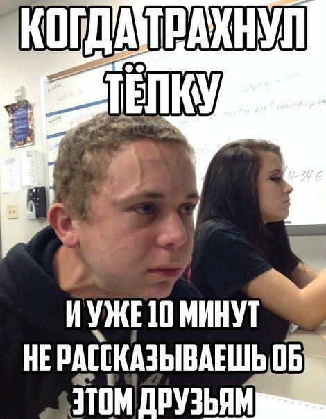 """Фотоприколы """"про это"""" (20 шт)"""