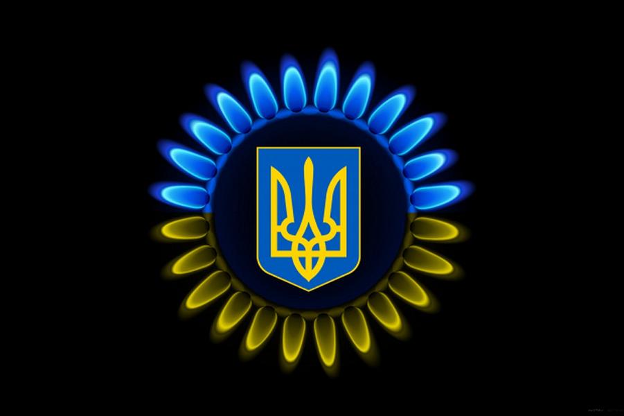 «Независимый» газ для Украины. Дорого