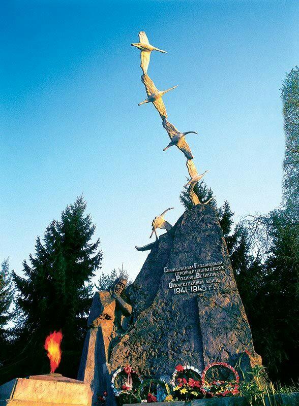 «Журавли» — история одной из самых известных песен о войне жзл,история России