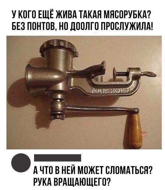 - Что такое 90-60-90? - Проезд на машине мимо поста ГИБДД!